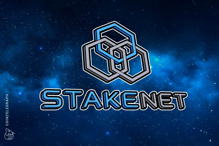 Cold Storage Staking XSN Coin Cointelegraph