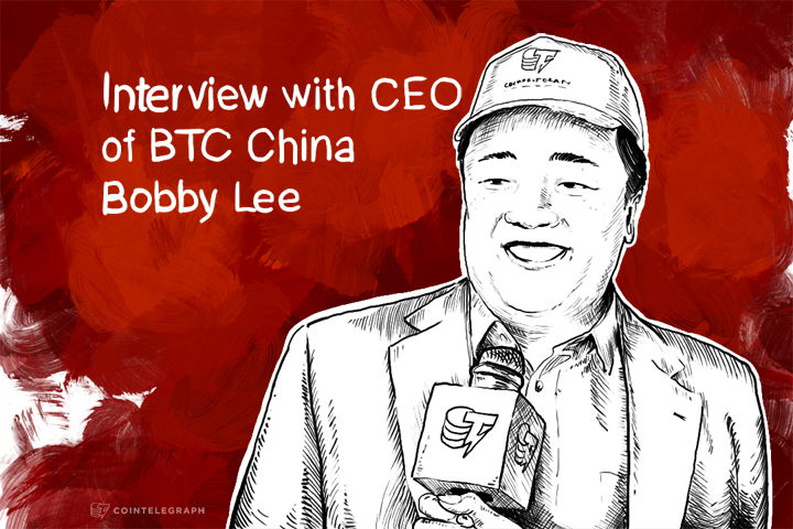 Interview with CEO of BTC China Bobby Lee