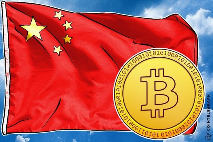 "Bitcoin Exchange Bter Resumes Withdrawals: ""Good Start"" for China"