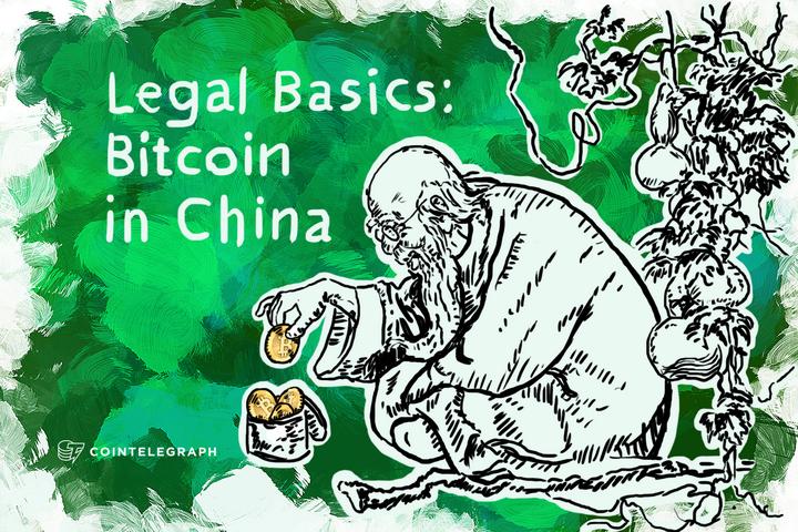 Legal Basics: Bitcoin in China
