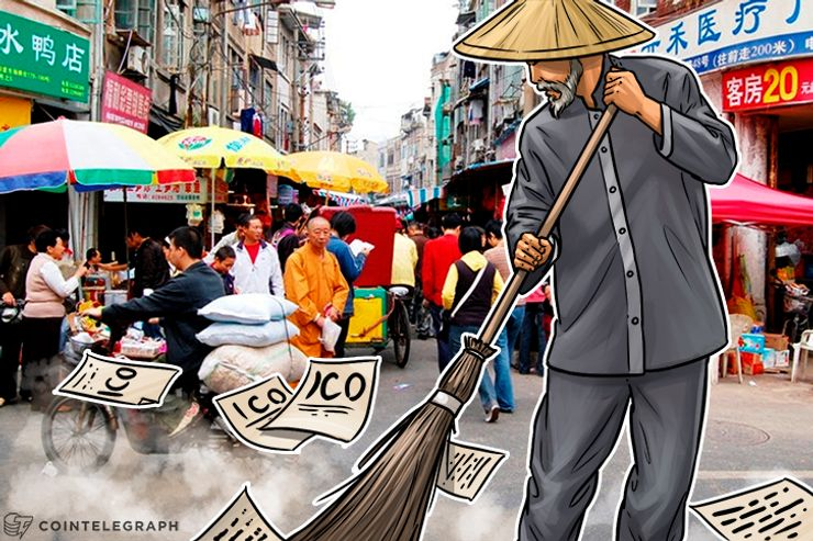 How Industry Responded to China's ICO Ban