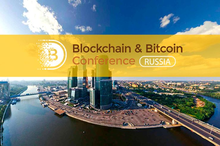 Moscow Will Host the Largest Exhibition of Crypto Wallets and Mining Hardware