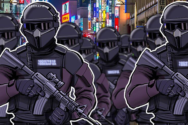 Il Giappone ottimizza la sua lotta alla criminalità informatica aprendo un nuovo edificio a Tokyo