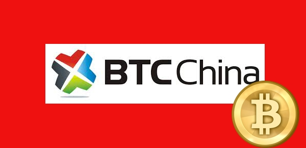 Bitcoin: How China is leading the way