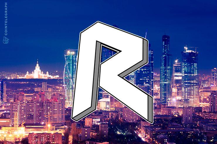Revain Announces Release of Version0.2 of the Platform