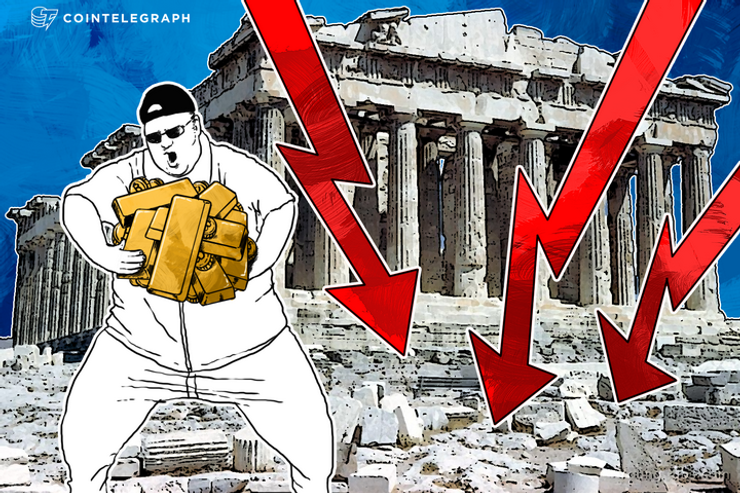 Will rise once greece
