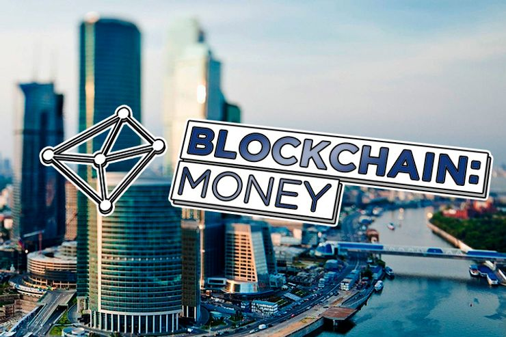 """Blockchain: Money"" Announces Keynote by John McAfee"