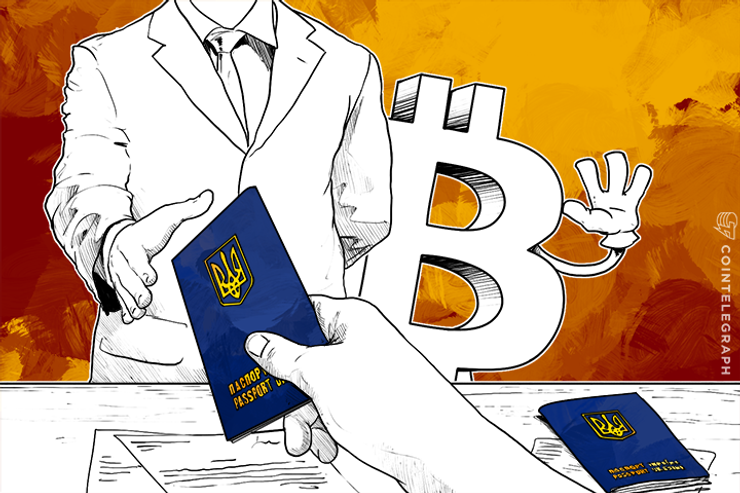 Ukraine May Soon Legalize Bitcoin