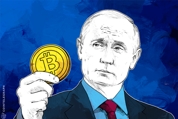 Russia's Putin: Bitcoin 'Can Be Used in Some Account'