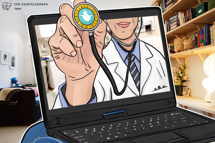 分散型ヘルスケア市場WELLが医療を変える