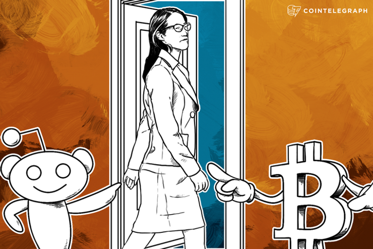 Anti-Bitcoin CEO of Reddit Resigns, Admitting Website's 'History of Mistakes'