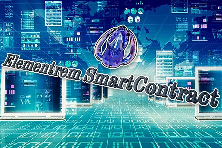 Elementrem Enters Next Smartcontract Phase