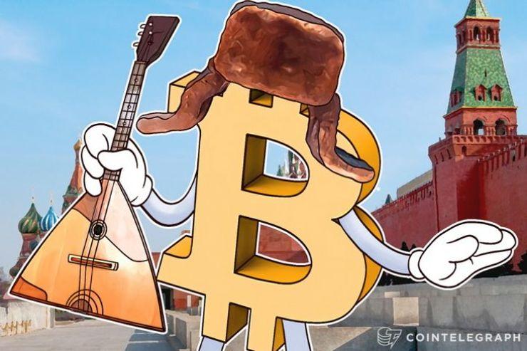 Burger King Aceitará Bitcoin na Rússia neste Verão
