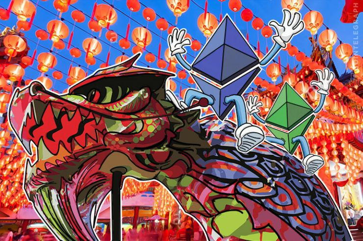 Ethereum Classic Makes Its Way Onto Chinese Exchange Huobi