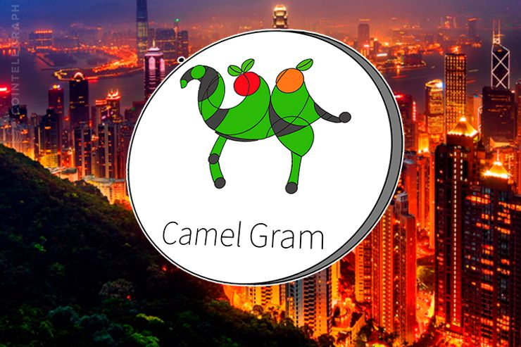 """Camelgram Solving Crypto-Assets """"Last Mile"""" Problem, launches ICO"""