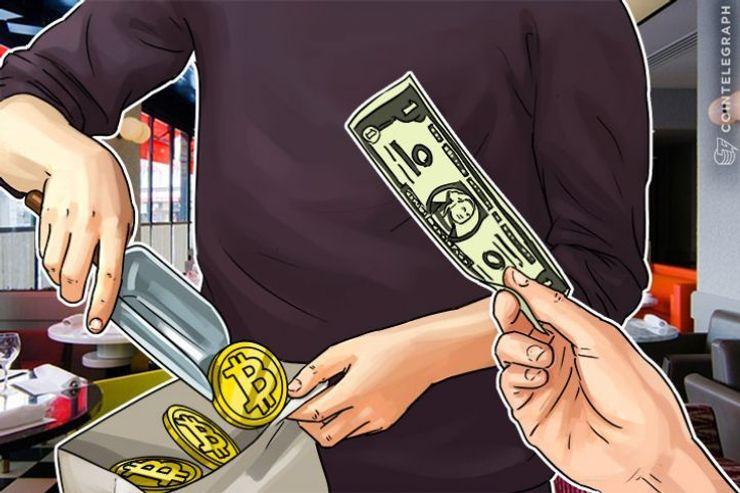 Corea del Sur regulará Bitcoin como un commodity, según afirma el jefe del Banco de Corea