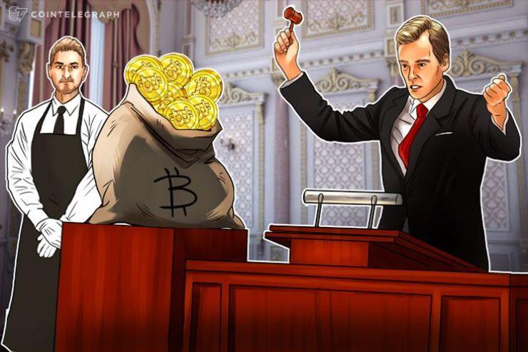 El Cuerpo de Alguaciles de Estados Unidos venderá cerca de $25 millones en Bitcoin incautado en subasta