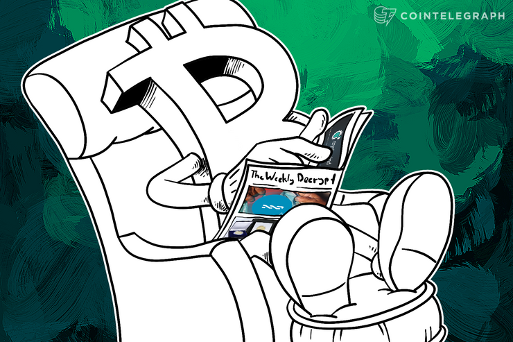 The Weekly Decrypt: Cryptsy Insolvent?; First Trustless Physical Bitcoin Released