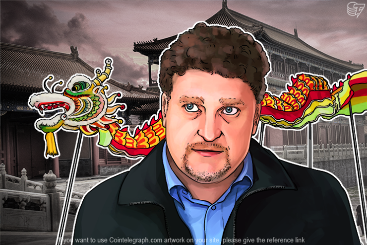 China Measures To Save Economy Lead Population To Bitcoin