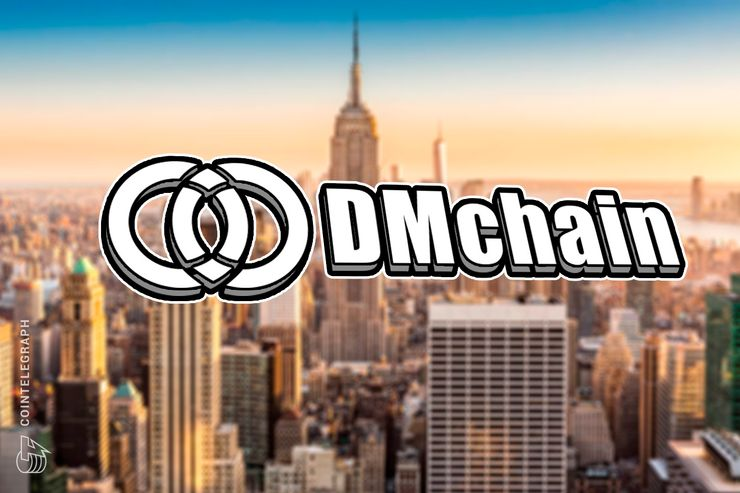 DMChain, Building a Trustworthy and Security Digital Marketing Ecosystem