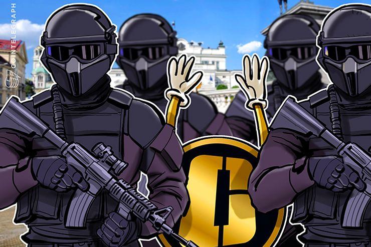 La policía búlgara realiza redada en las oficinas de OneCoin, servidores de 'esquema ponzi' se cierran