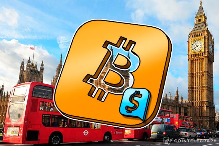Telegram with Bitcoin Integrated by StartChat Tech Now Available on Apple App Store