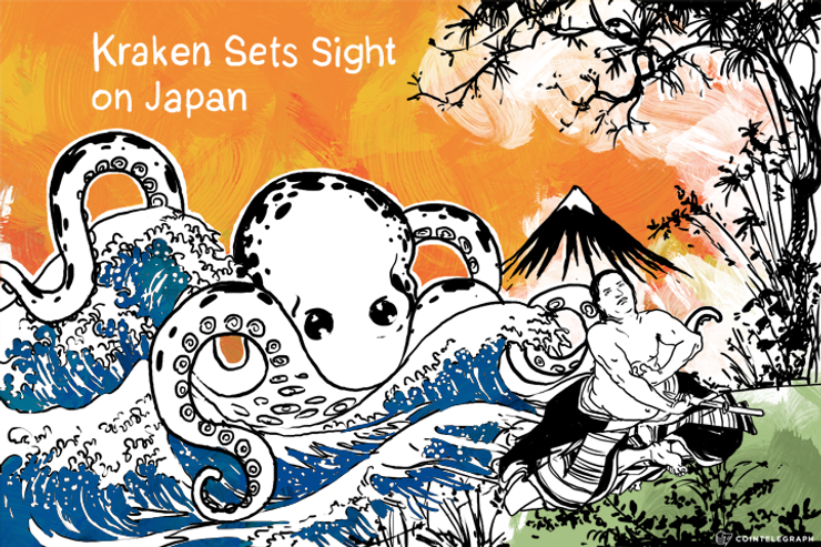 "Kraken Sets Sight on Japan, Company CEO: ""Compared to Japan, the United States is in the Dark Ages"""