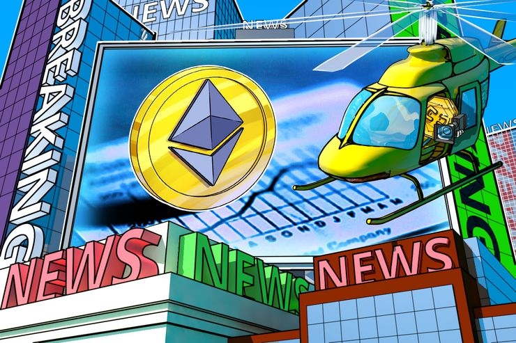 Regulador de alto rango estadounidense dice que Ethereum 'en su estado actual' no es un valor