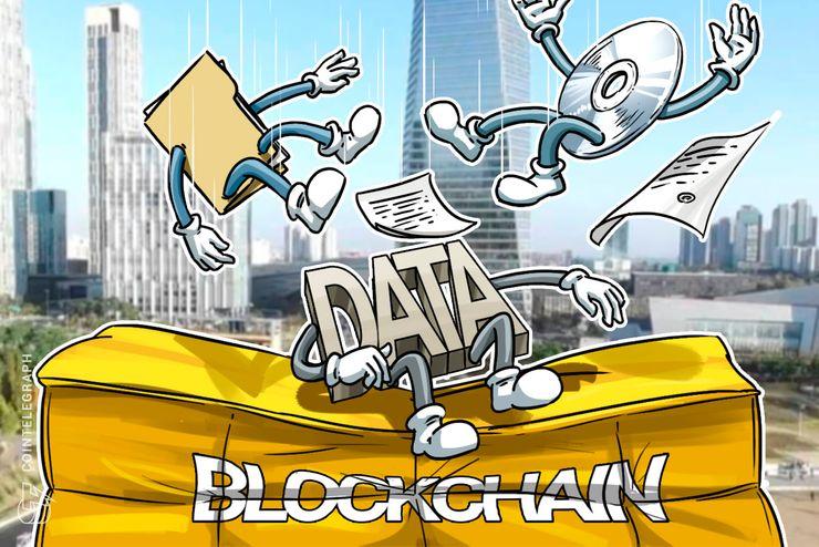 韓国の政府機関、仮想通貨取引所の個人情報の取り扱いを調査
