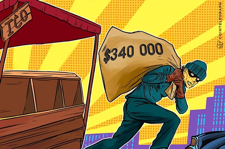 Confido ICO Raises $340K, Vanishes