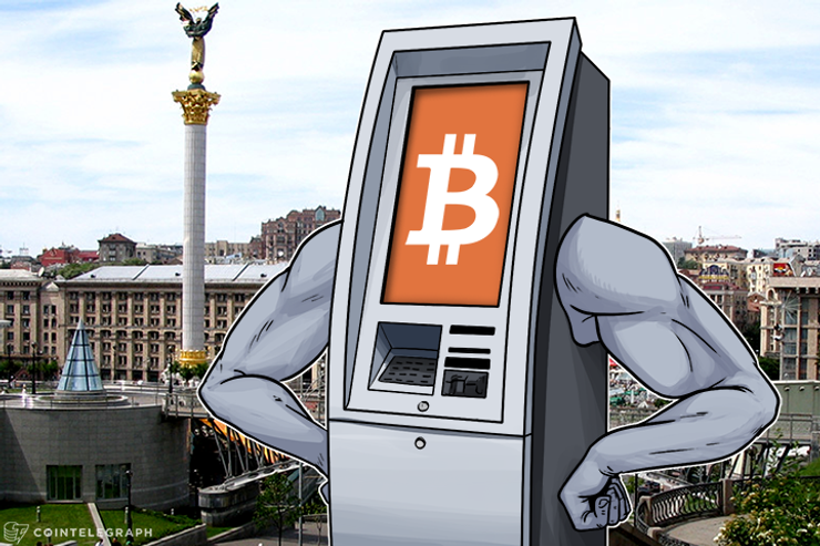 Ukraine Scheduled to Install 150 Bitcoin ATMs in 2017