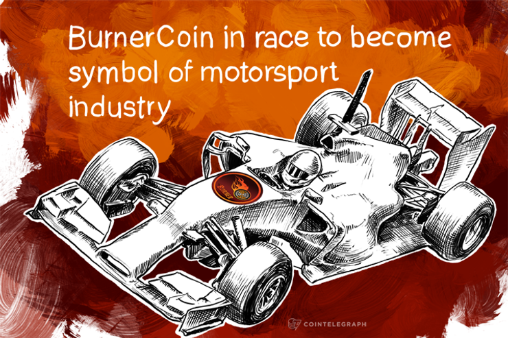 BurnerCoin in race to become symbol of motorsport industry