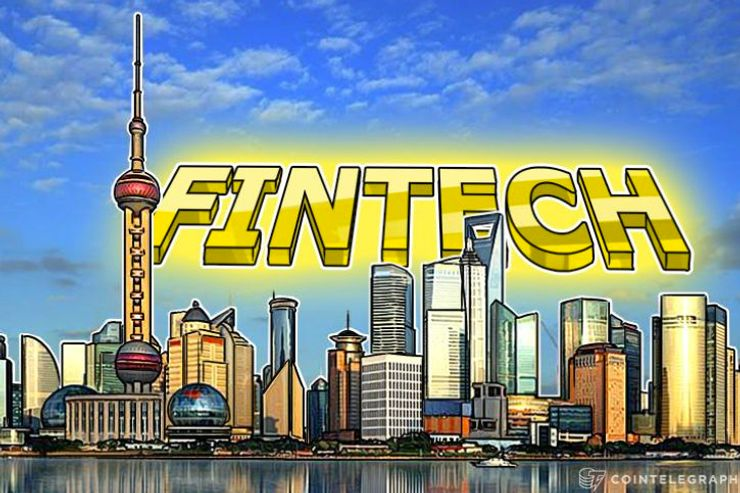 People's Bank of China Forms Committee to Oversee Fintech Impact on Economy