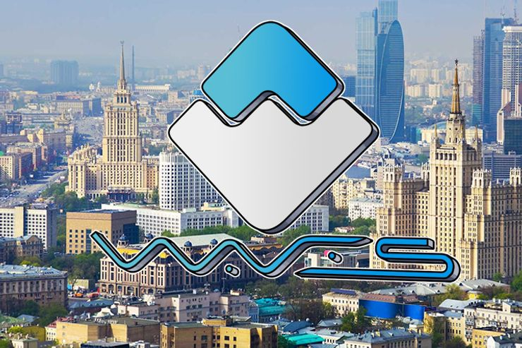 Waves Blockchain Platform Introduces New Framework for Community-Based Ratings Organizations