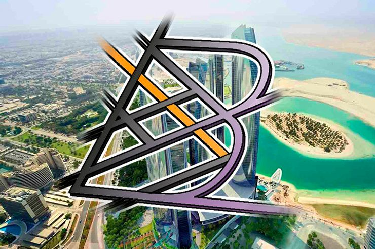 B Conference Abu Dhabi is Glad to Announce the Conference Agenda
