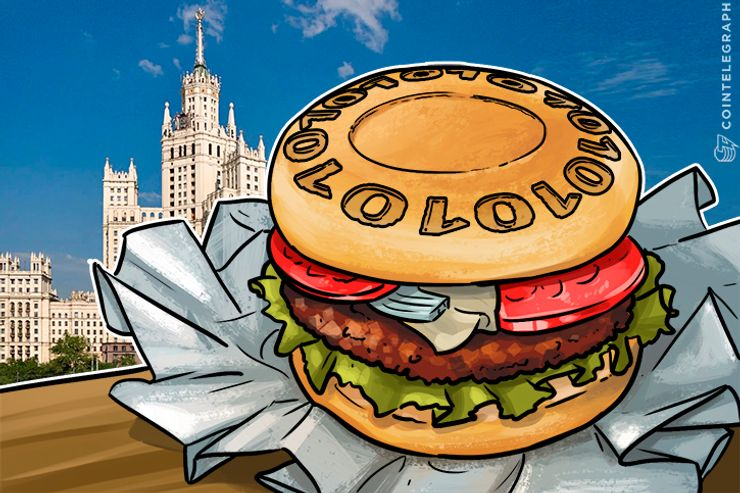 Burger King Russia Releases its Own Whoppercoin Powered by Waves Platform