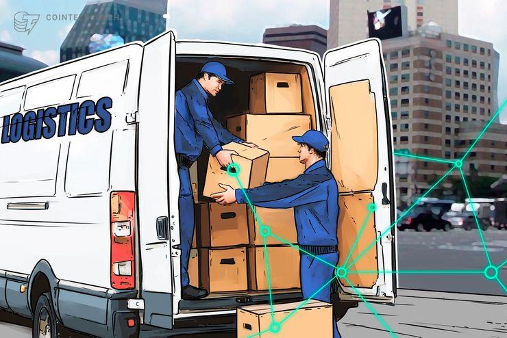 主要韓國物流公司樂天加入運輸區塊鏈聯盟