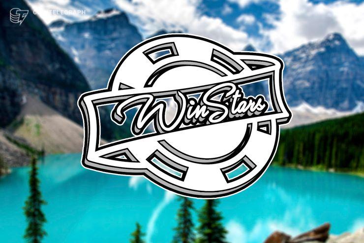Winstars - a New Blockchain Gambling Platform