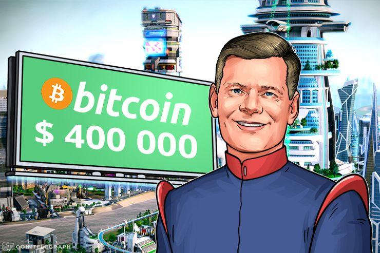 Bitcoin $400,000 Says Investing Guru Mark Yusko