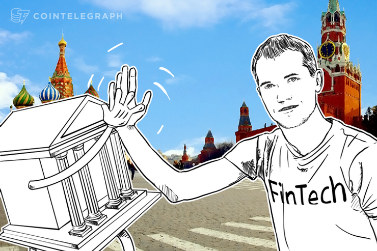 Moscow Hosts First International Bank-Sponsored FinTech Cluster