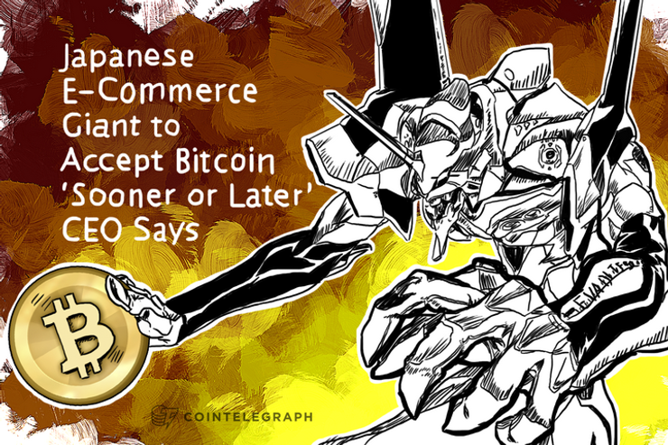 Japanese E-Commerce Giant to Accept Bitcoin 'Sooner or Later' CEO Says