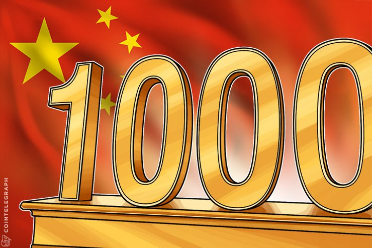 Bitcoin Price Can Reach $1,000 Before New Year, Hits $990 in China