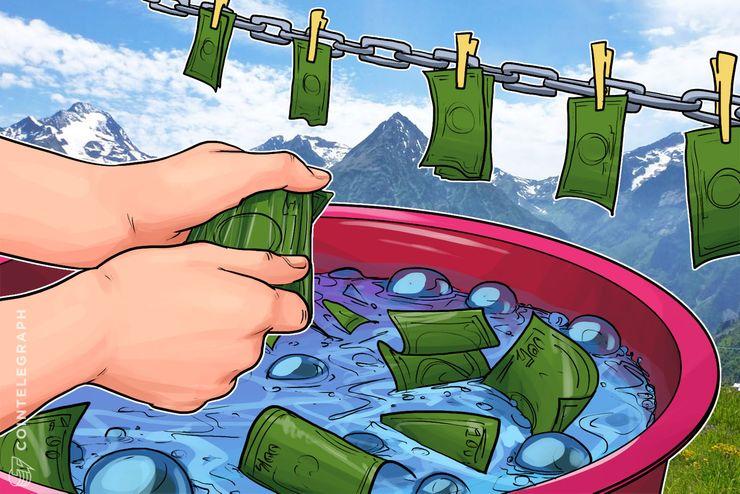 KPMG-Studie über den Finanzplatz Schweiz informiert über Geldwäsche-Problematik von Kryptowährungen