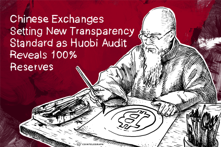 Chinese Exchanges Setting New Transparency Standard as Huobi Audit Reveals 100% Reserves