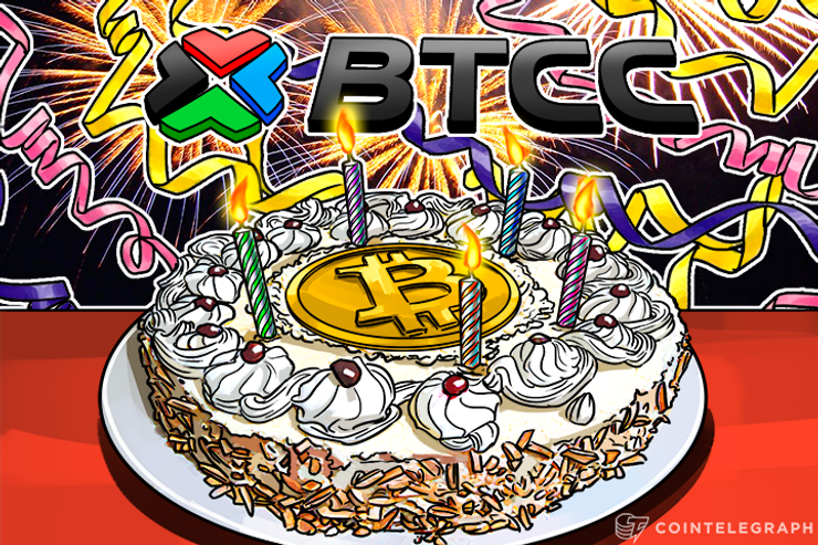 BTCC Issues Five Bitcoin Titanium Coin Celebrating Anniversary