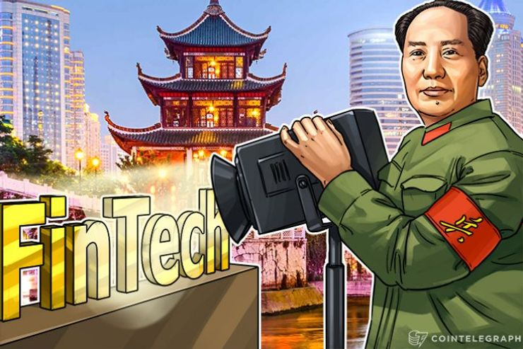 Blockchain Could 'Revolutionize' Industry: China Ex-Insurance Regulator Vice Chair