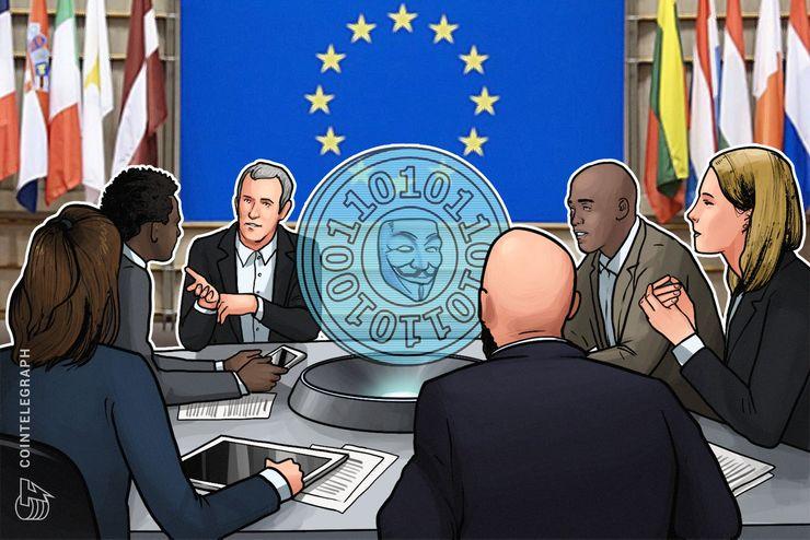 مصادرٌ محلية: الاتحاد الأوروبي يوافق على تشريع لمكافحة غسيل الأموال يستهدف المجهولية في سوق العملات الرقمية