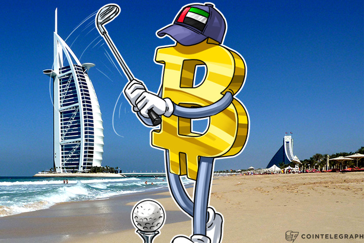 United Arab Emirates Consider to Officially Recognize Bitcoin, Work on Regulatory Framework