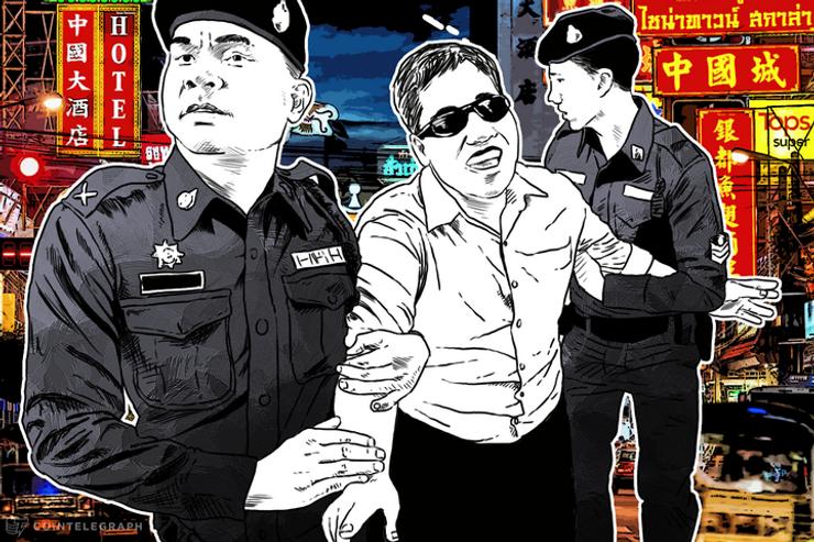 Four Arrested in US$307M Alleged Pyramid Scheme 'UFun'