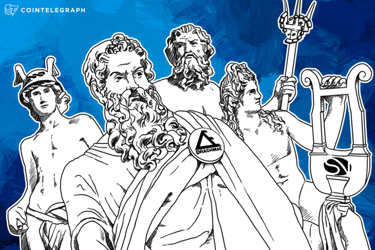UPDATE: Greek Island Trials Digital Currency Solution to Boost Economy